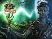 Мифы народов мира. Обращенный в камень